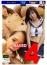 しろハメ総集編2018 Naked4(Blu-ray版)