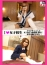 I LOVE 女子校生 イマドキGALに女子校生の制服を着せて好き放題に中出し!