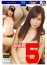 6時間特大号!しろハメ総集編2018 Naked5(Blu-ray版)