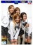 「しろハメ5周年特別記念作品」夢の淫姫と24時間抜きまくりハーレム!【花の女子学園編】