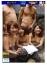 【混浴温泉でアナル処女奪われる?】酒池肉林・温泉コンパでバコバコ中出し混浴ツアー