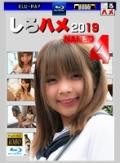 しろハメ2019 Naked4(Blu-ray版)