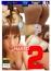 しろハメ総集編2018 Naked2(Blu-ray版)