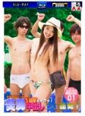 身長170cm越!★モデル級スタイルの10代現役女子大生がイクっ!【Summer企画第1段】超・美脚